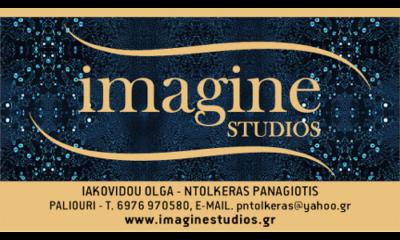 Imagine Paliouri